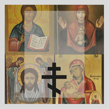 Ancient Russian Icons